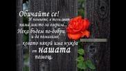 Esta Manana - Viktoriya Benasi.