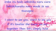 Junjou Romantica Opening 1 Eng and jap lyrics