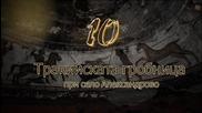 10 Български Паметника на културата от световно значение