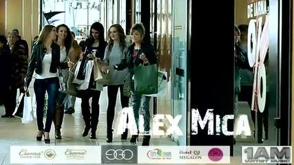 Alex Mica - Dalinda (official Video) - Youtube