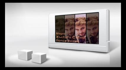 Миро - Жълтата Стена (dance Remix) Promo