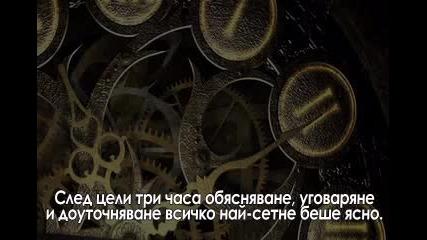 ® Не Каквото Си Мислиш - 14 - Jemi Movie