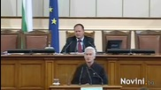 Сидеров към Йовчев Защо не вземате мерки, страната ще потъне в хаос