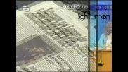Нилския манастир - Господари на Ефира 05.11.09