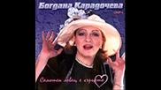 Богдана Карадочева - 19