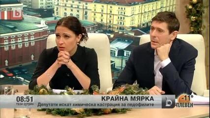 Красимир Кънев от Бхк защитава педофилите