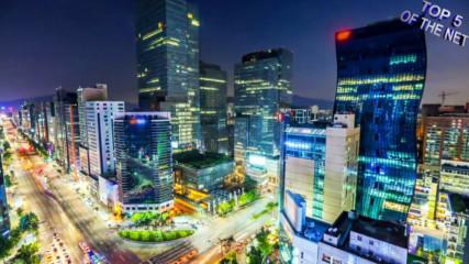 Топ 5 Най-богати градове в света