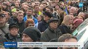 Погребаха румънския крал Михай Първи
