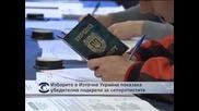 Сепаратистите печелят изборите в Източна Украйна