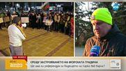 Ще има ли референдум за бъдещето на Морската градина във Варна?