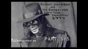 Майкъл Джаксън запис на касета