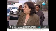 Чистачките в Перник отново яхват метлите – няма заплати - Здравей България (03.04.2014г.)