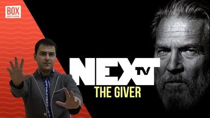 NEXTTV 014: Филмово Ревю: The Giver