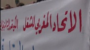 Morocco: Trade unions rally for better working conditions in Casablanca