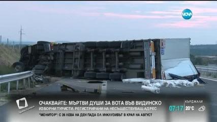 """Тежък инцидент затвори за часове магистрала """"Марица"""""""