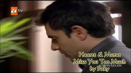 Хасрет & Мурат - Липсваш ми много