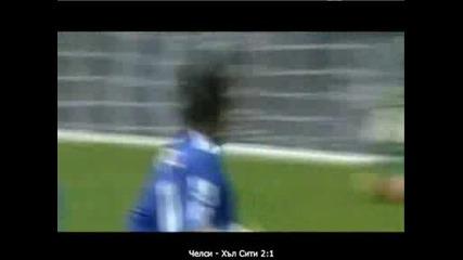 Chelsea - Hull City 2:1 Всички голове 14.08.2009