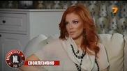 Емилия в откровено интервю / Поверително от Николета Лозанова