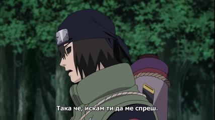 Naruto Shippuuden - 308 Вградени Бг Субс Върховно Качество