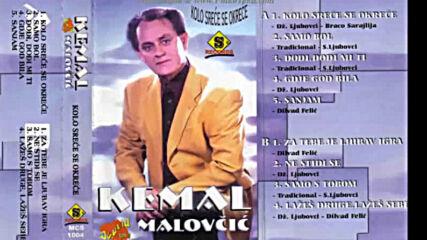 Kemal Malovcic - Samo s' tobom (bg sub)