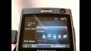 Samsung I600 - Анимирани Менюта