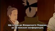 Naruto Shippuuden 219 [bg Sub] Високо Качество