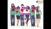 My Girl Ost - Suh reun bun jjeum By Kyo - Full