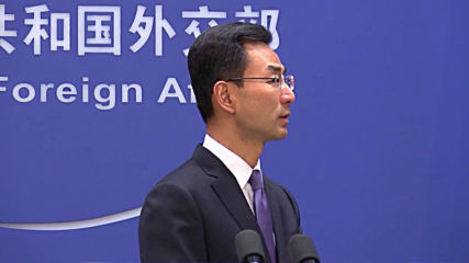 China: Beijing vows to take countermeasures against US tariff hike
