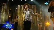 Александрина Макенджиева - X Factor Live (20.10.2015)