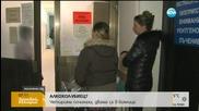 Алкохол-убиец взе четири жертви