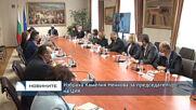 Избраха Камелия Нейкова за председател на ЦИК