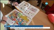 Кунева подкрепи предложението за забрана на бурките в училище