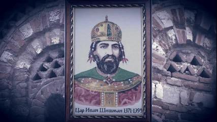 Шишмановата крепост в Никопол - пак ли ще падне?