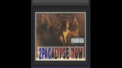 2Pacalipse Now