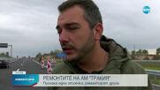 """Пуснаха движението по АМ """"Тракия"""" край Чирпан"""