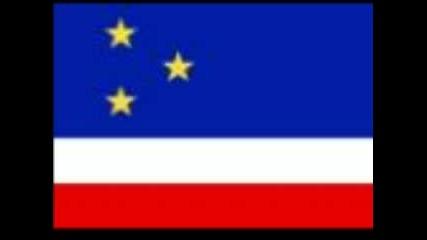 Флагове на страни