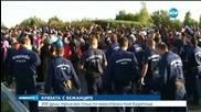 Сблъсъци на Лесбос, бежанци се опитаха да щурмуват кораб