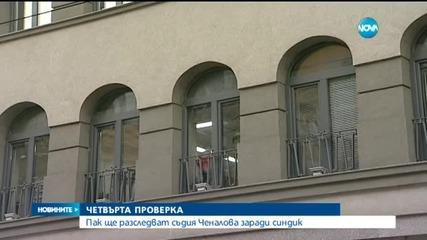 ВСС образува дисциплинарно производство срещу Ченалова