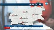 БУНТ В БЯЛО: Личните лекари в Кюстендил и Велико Търново спряха работа