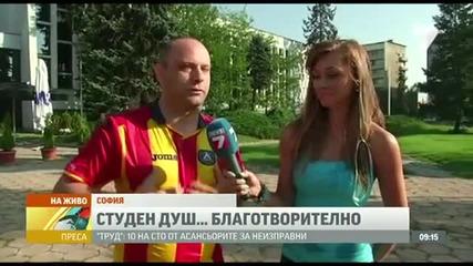 Тити Папазов също се включи в ледената мания