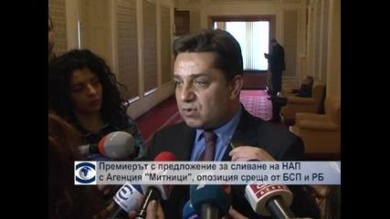 ГЕРБ ще внесе предложение за сливане на НАП с Агенция
