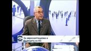 Професор Цонко Колев: Парите за наука досега не се разпределяха по най-добрия начин