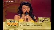 Мис България 2009, 10 - Те Финалистки - Таня Врачева