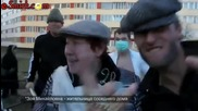 Луди руснаци купонясват