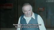 Хулиганът~karadayi еп.30-4 Бг.суб.