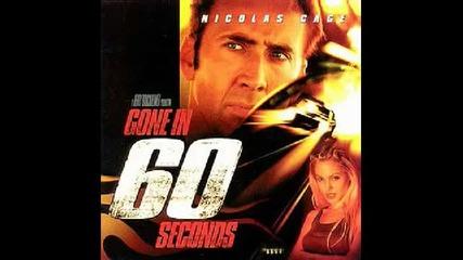 Gone In 60 Seconds Soundtrack - 14 Big Drag