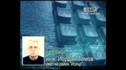 Управниците забравиха за капитан Димитър Списаревски