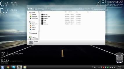 Моят модифициран Windows 7   H D !