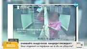 Китайка строши 22 банкомата (СНИМКИ)