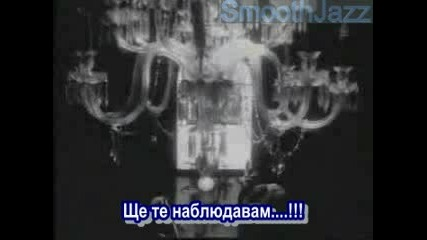 The Police - Every Breath You Take Превод